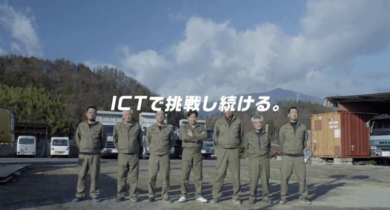 有限会社松崎重機様(長野県)